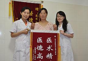 濮阳好的妇产科医院