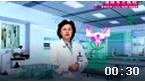 濮阳东方医院宫颈视频