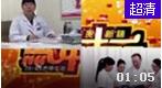 濮阳东方医院专家团恭祝濮阳全市人民新年快乐