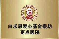 东方荣誉2