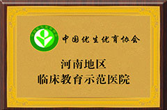 东方荣誉5