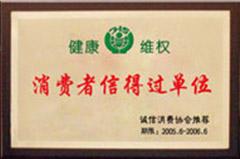 东方荣誉6