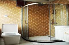 VIP端产房洗手间