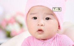 生产经历之宝宝出生过程全纪录