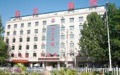 在濮阳东方医院生孩子好不好