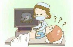 出现早孕怎么流产
